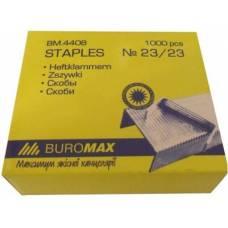 Скоби для степлера Buromax №23/23 1000шт.