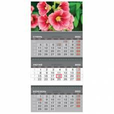 Календар настінний Поліграфіст КВАРТАЛЬНИЙ Квіткове поле