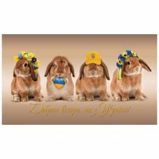 Календар настінний Поліграфіст КВАРТАЛЬНИЙ Озеро