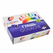 Фарби гуашеві Луч КЛАСИКА 12кол. 20мл