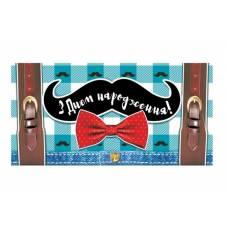 Аксесуари подарункові конверт для грошей ЛВ-01-178 Справжньому Чоловіку (за 10шт)