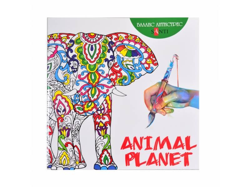 Santi антистрес ANIMAL PLANET