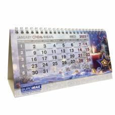 Календар настільний Buromax трикутний 210*100мм ROMANTIC повнокольоровий