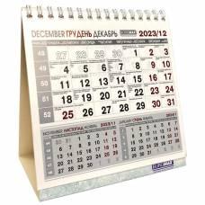 Календар настільний Buromax трикутний 140*155мм