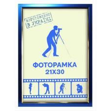 Фоторамка 13X18 AL 1511-38/614G (синя з золотою вставкою)