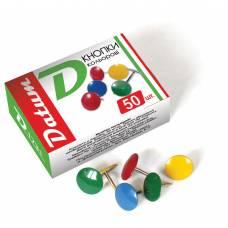 Кнопки *Datum кольорові 50шт.