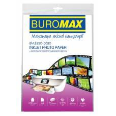 Фотопапір BUROMAX, глянцевий 200g, A4*20 (УПАК)