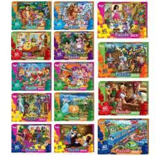 Danko Toys м'які MAXI 30 ел. 330*230мм.