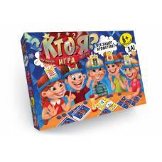 Гра розважальна Danko Toys велика ХТО Я?