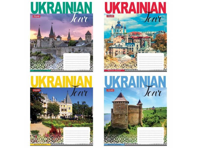 Зошит .1Вересня-Yes 12л. кл UKRAINAIN TOUR (УКРАЇНА)