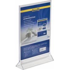 Buromax інформаційна табличка двостороння 210*297мм, прозора