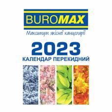 Календар перекидний Бюромакс