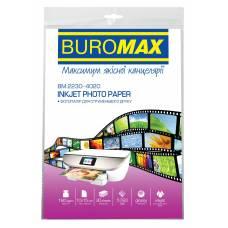 Фотопапір BUROMAX, глянцевий 180g, A4*20 (УПАК)