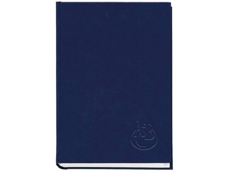 Поліграфіст В211 143*202мм (05) баладек, синій