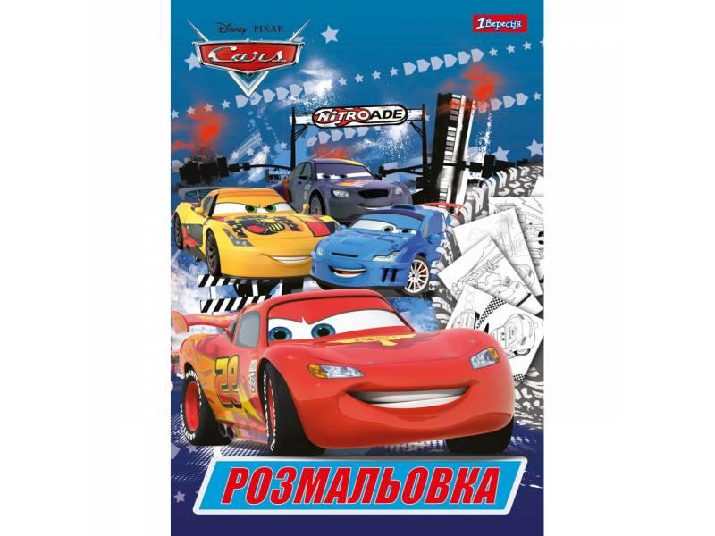 1Вересня CARS-5