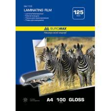 плівка для ламінування Buromax А4 125мкм (за 100шт)