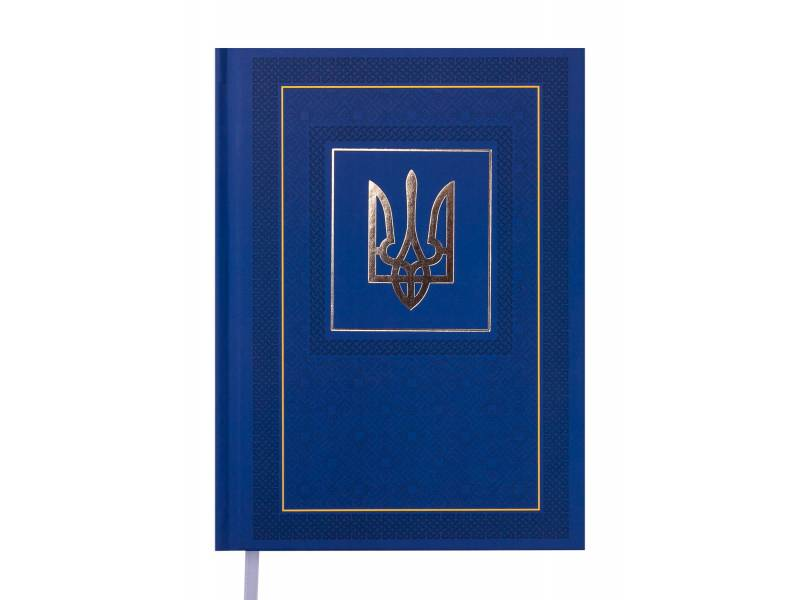 Діловий щоденник датований Buromax А5 NATION синій