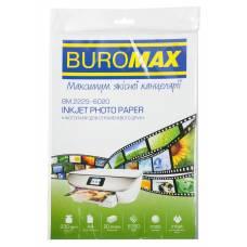 Фотопапір BUROMAX, матовий 230g, A4*20 (УПАК)