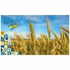 Календар настінний Поліграфіст КВАРТАЛЬНИЙ Орхідея