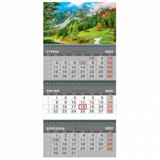 Календар настінний Поліграфіст КВАРТАЛЬНИЙ Дерево