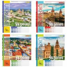 12л. кл UKRAINE ADVENTURE (ПОДОРОЖ УКРАЇНОЮ)