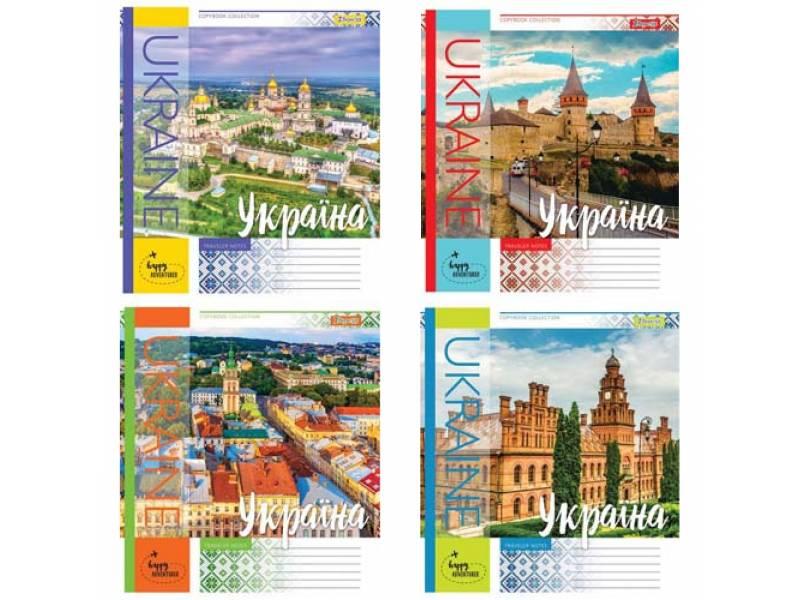 Зошит .1Вересня-Yes 12л. кл UKRAINE ADVENTURE (ПОДОРОЖ УКРАЇНОЮ)