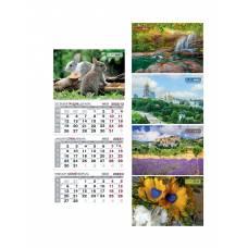 Календар настінний Бюромакс КВАРТАЛЬНИЙ 3 пружини