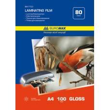 плівка для ламінування Buromax А4 80мкм (за 100шт)