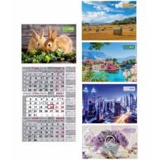 Календар настінний Бюромакс КВАРТАЛЬНИЙ 1 пружина