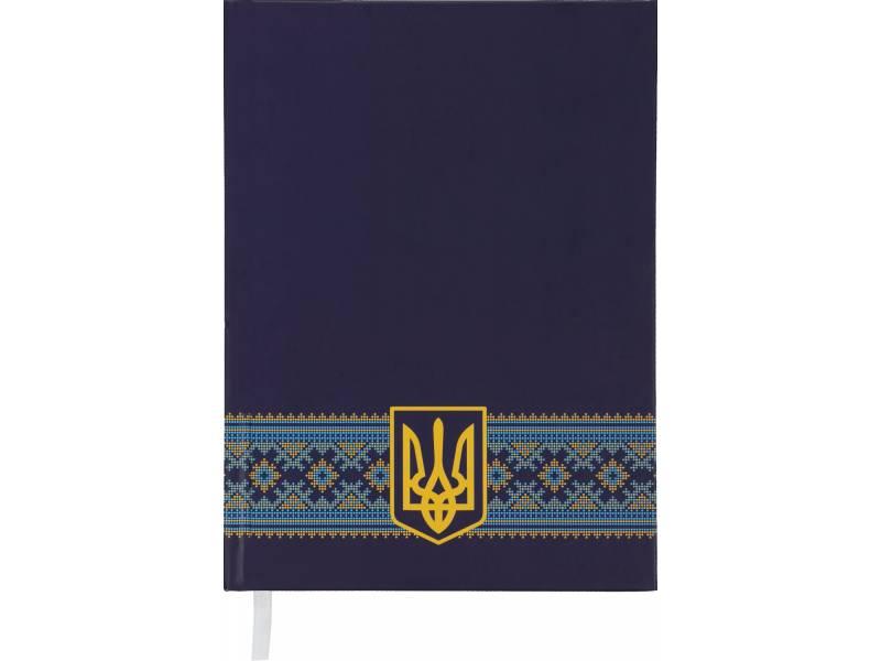 Діловий щоденник Buromax А5 UKRAINE т.синій лінія