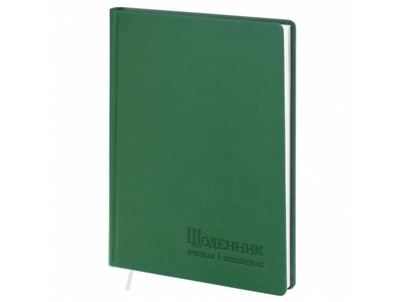 Діловий щоденник Поліграфіст А5 В233 вчителя і вихователя баладек, синій