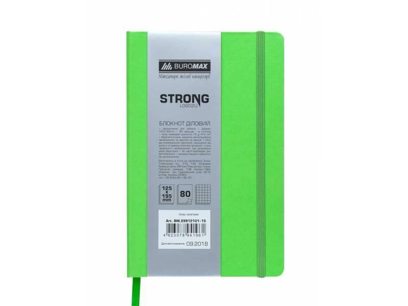 Блокнот Buromax діловий STRONG LOGO2U 125*195мм 96л клітинка, штучна шкіра, салатовий