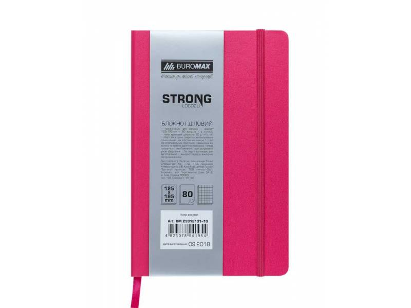 Блокнот Buromax діловий STRONG LOGO2U 125*195мм 96л клітинка, штучна шкіра, рожевий