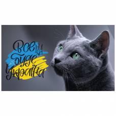 Календар настінний Поліграфіст КВАРТАЛЬНИЙ Символ року