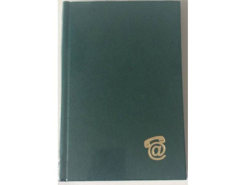 Поліграфіст В132 85*127мм (05) баладек, зелений