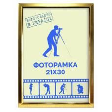 Фоторамка 10X15 AL 1511-47/0491-11 (золото з золотою вставкою)