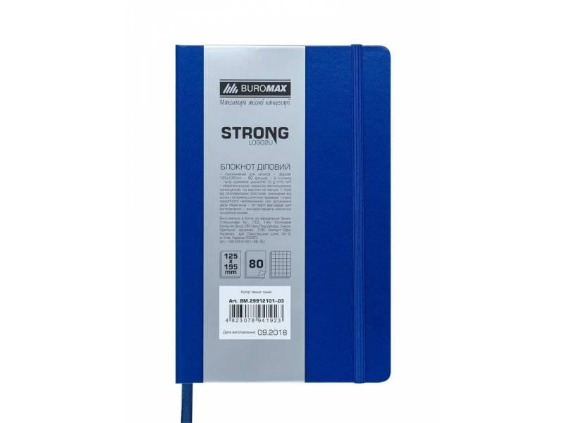 Блокнот Buromax діловий STRONG LOGO2U 125*195мм 96л клітинка, штучна шкіра, темно-синій
