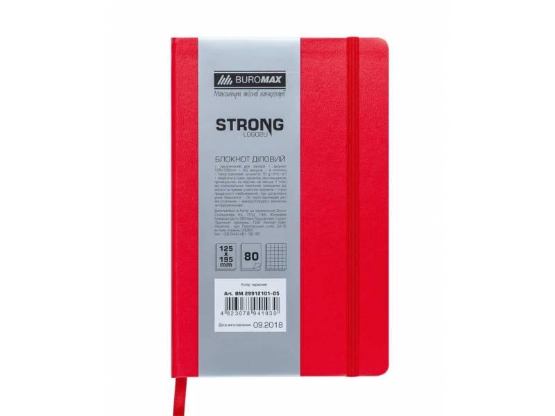 Блокнот Buromax діловий STRONG LOGO2U 125*195мм 96л клітинка, штучна шкіра, червоний