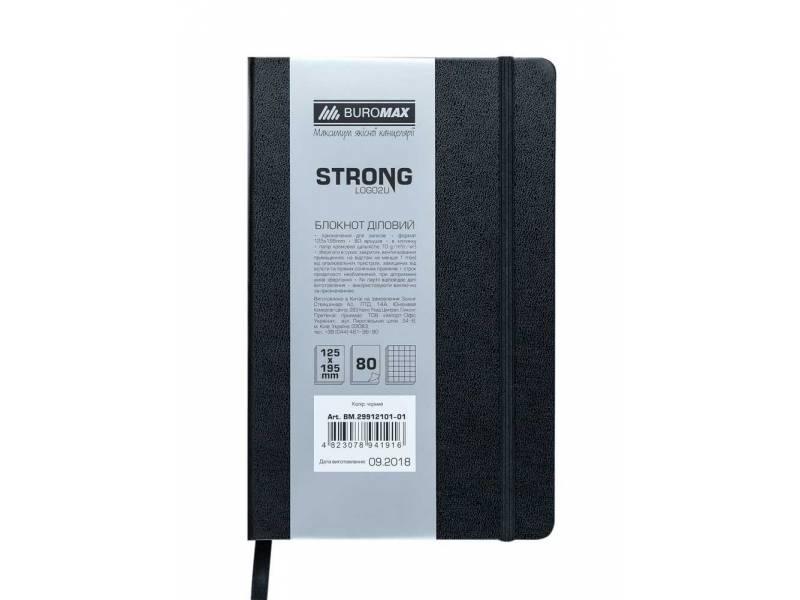 Блокнот Buromax діловий STRONG LOGO2U 125*195мм 96л клітинка, штучна шкіра, чорний