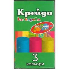 Крейда кольорова Колоріт для асфальта (3шт.)