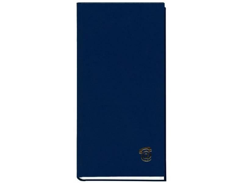 Поліграфіст В210 100*198мм (05) баладек, синій