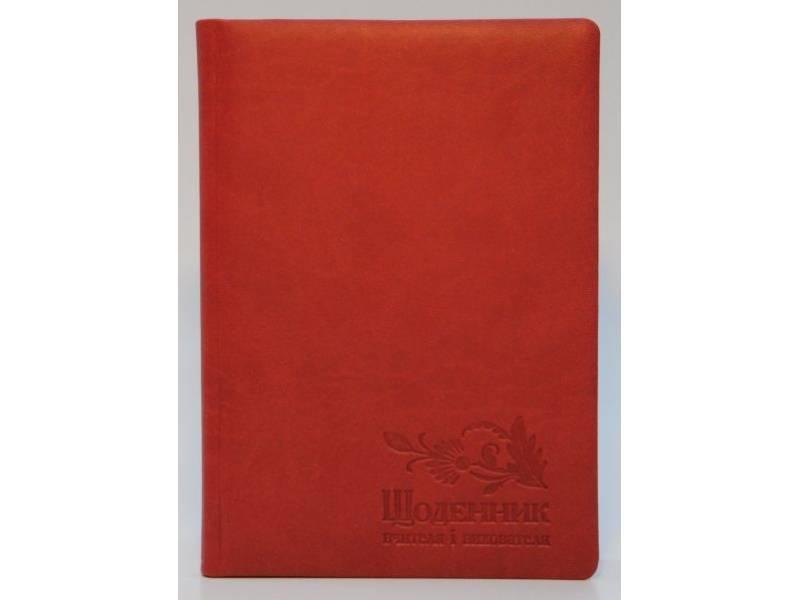 Діловий щоденник Поліграфіст А5 В233 вчителя і вихователя шт.шкіра, бордо