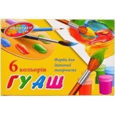 Фарби гуашеві Колоріт 6кол. 13гр