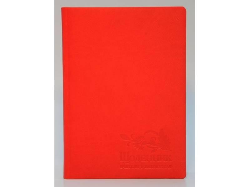 Діловий щоденник Поліграфіст А5 В233 вчителя і вихователя шт.шкіра, червоний