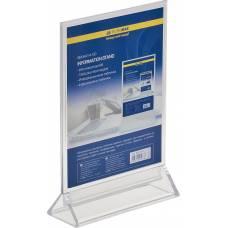 Buromax інформаційна табличка двостороння 150*200мм, прозора