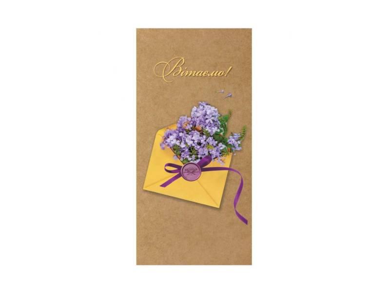 Аксесуари подарункові конверт для грошей ЛВ-01-358 Вітаємо! (за 10шт) жіночий