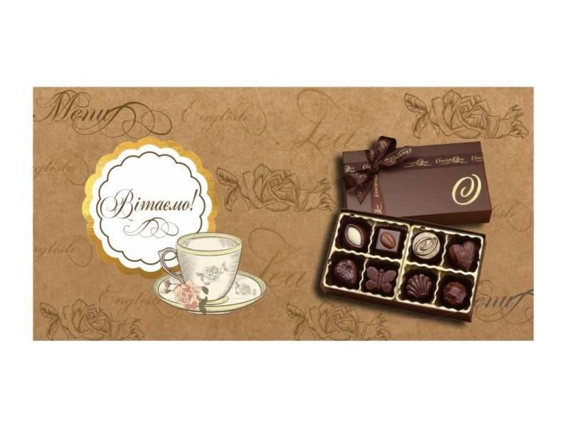 Аксесуари подарункові конверт для грошей ЛВ-01-380 Вітаємо Молодят! (за 10шт)