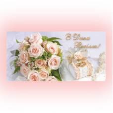 Аксесуари подарункові конверт для грошей ЛВ-01-370 З Днем Весілля! (за 10шт)