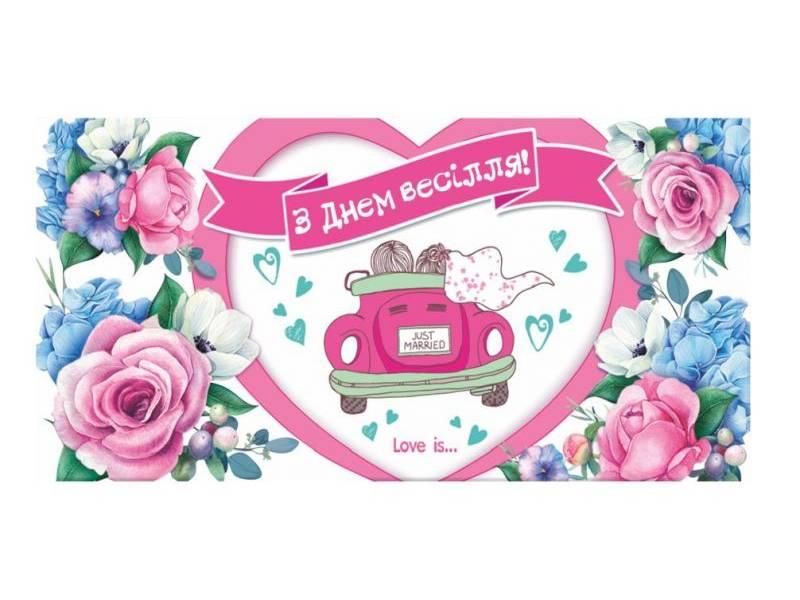Аксесуари подарункові конверт для грошей ЛВ-01-299 В День Весілля! (за 10шт)