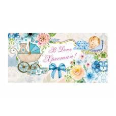 Аксесуари подарункові конверт для грошей *ЛВ-01-393 В День Хрестин! (за 10шт) для хлопчиків